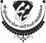 Sonarka Logo